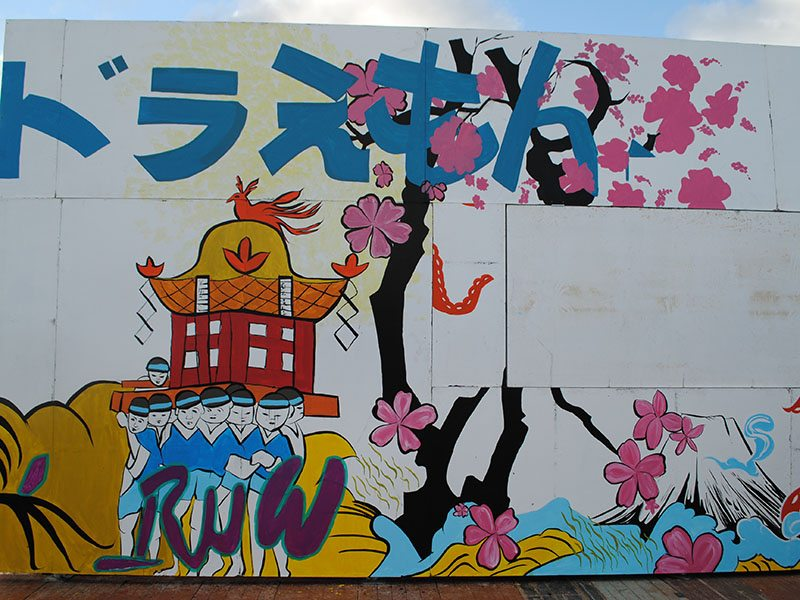 Japanese style hand painted mural
